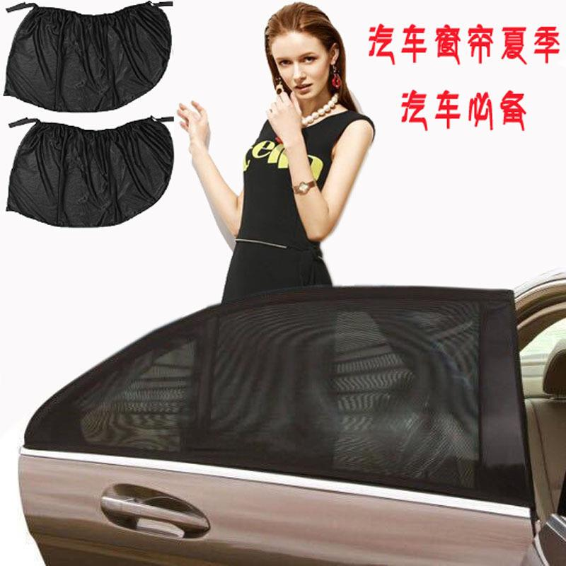 Universal fit portable car window sun shade