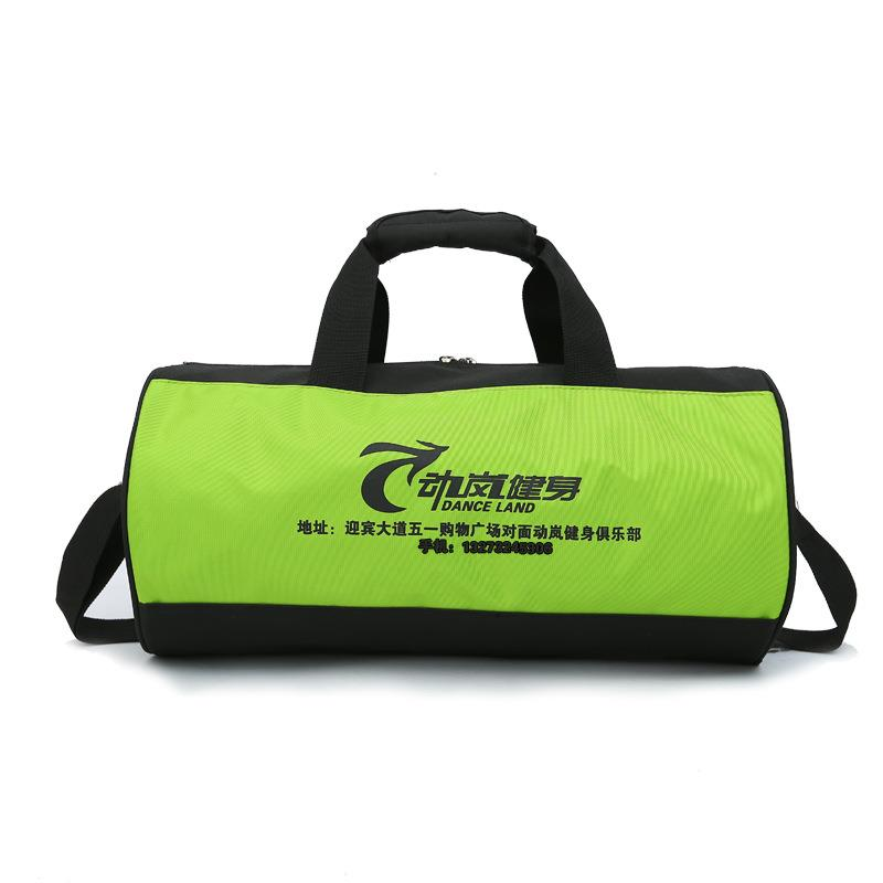 Gym bag,fitness bag