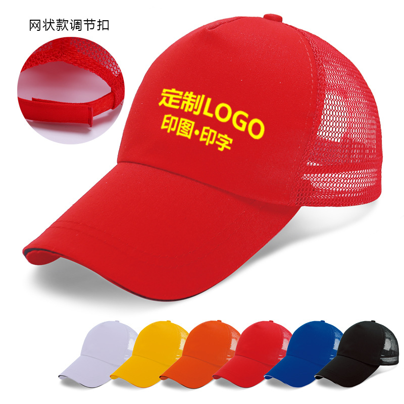 Sublimation Blank Cap,Advertising Baseball cap