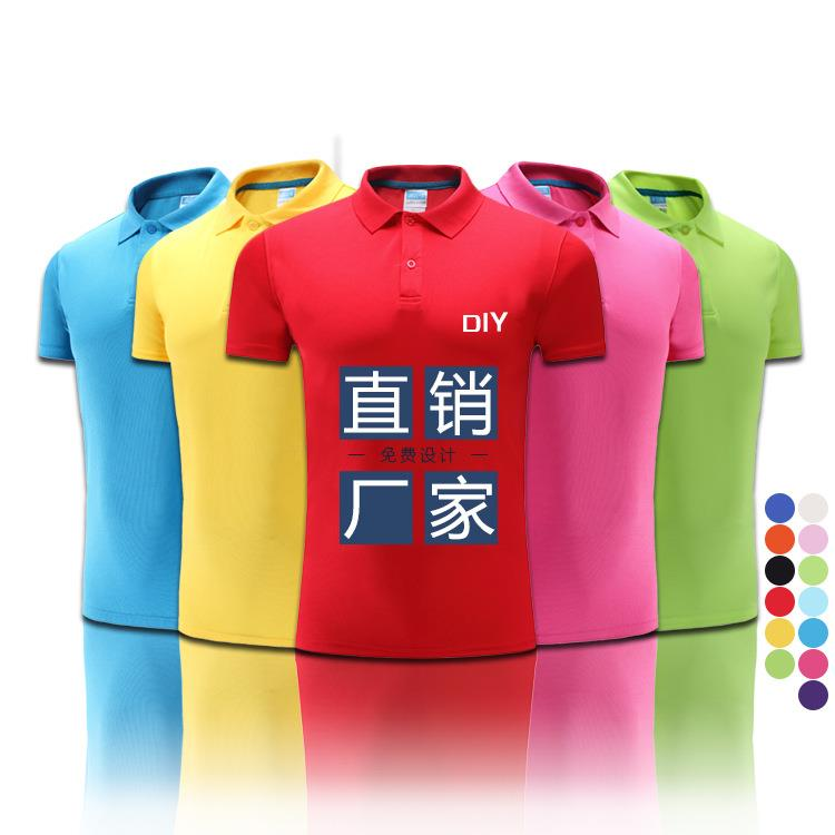 Quick-drying polo shirt custom t-shirt diy corporate overalls short-sleeved custom culture advertising shirt lapel printing logo
