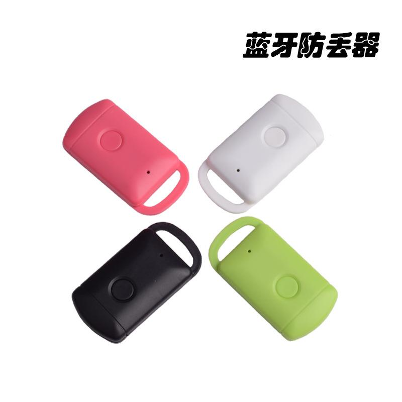 Promotional Gift Wireless Popular GPS anti-lost alarm smart wallet key finder