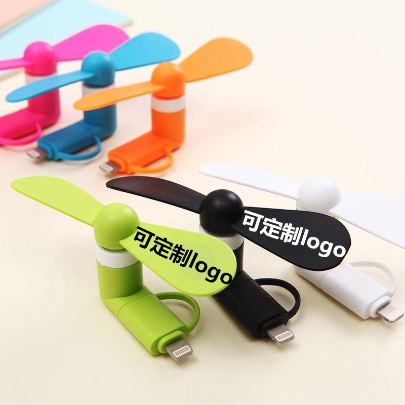 2 in 1 Type Fan Portable Mobile Phone stand USB Mini Fan for iPhone and Android