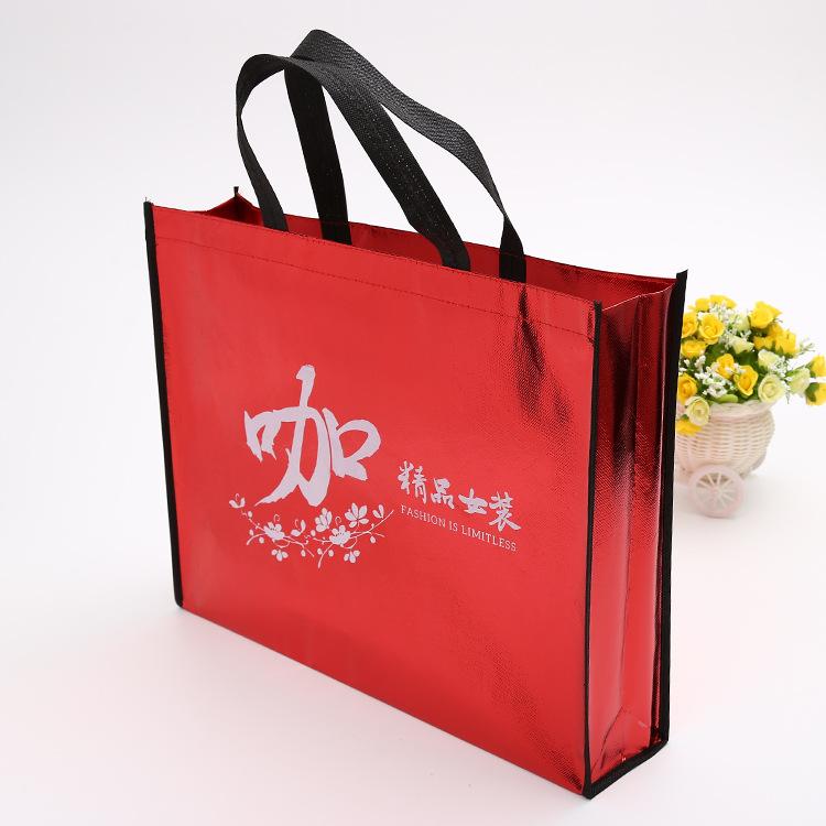 Reusable promotional laser film non-woven bag