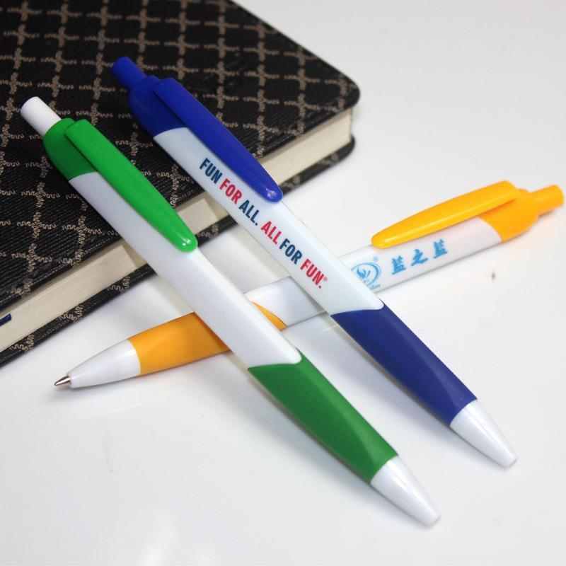 Cheap Simple Cheapest Ballpoint Ball Pen