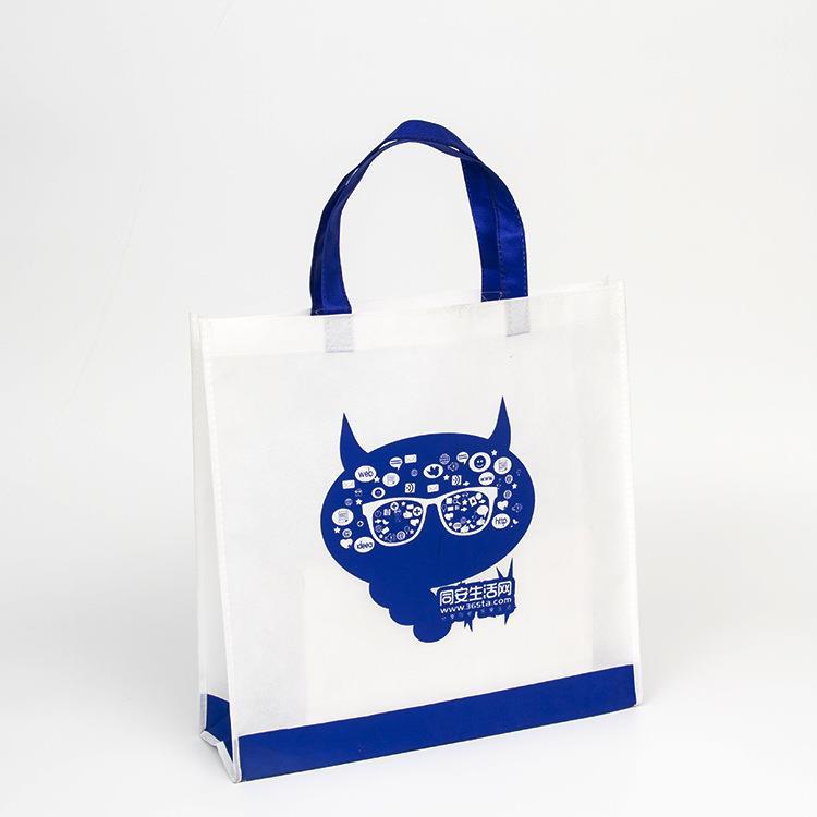 Custom made standard size non woven non-woven fabric logo shopping bags for shopping