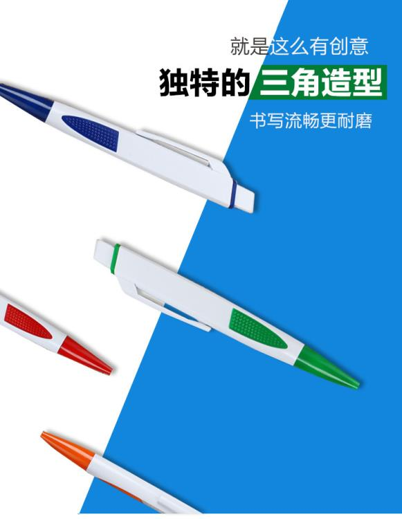 Unique Personalised Logo Printed QR Code Pens Premium Plastic Advertise Ballpoint Pen