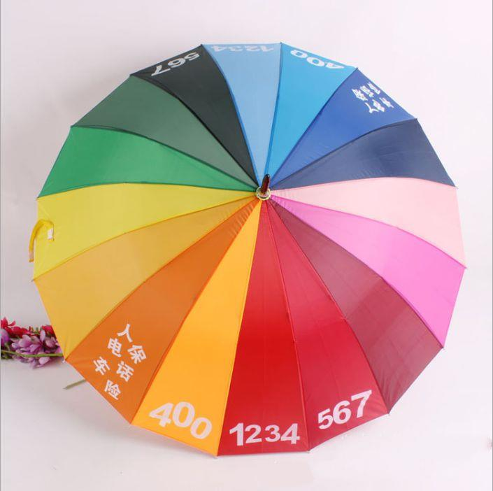16 panel umbrella straight colors rainbow