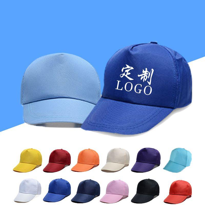 Customizable product pattern polyester  baseball cap
