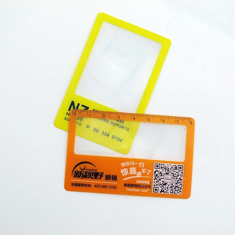 Custom logo Business card 3X PVC Credit Card Sized magnifier Fresnel Magnifier
