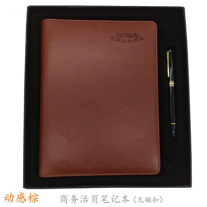 PU Leather Business Notebook A5 Hardcover Gift Box Notebook Set