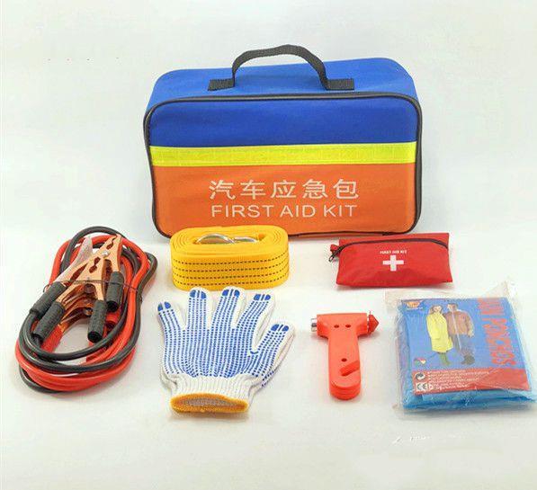 Safety Roadside Assistance Kit Car Accessories Roadside Emergency Kit