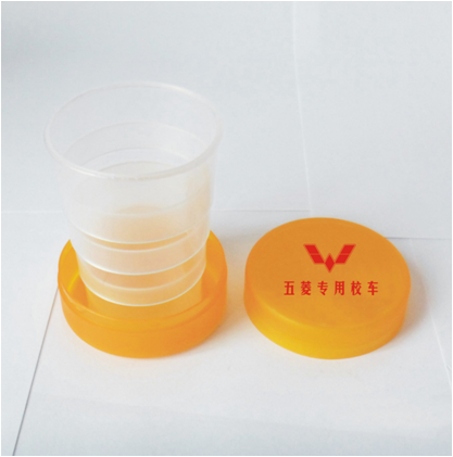 Collapsible Cup,220ml Folding Cups