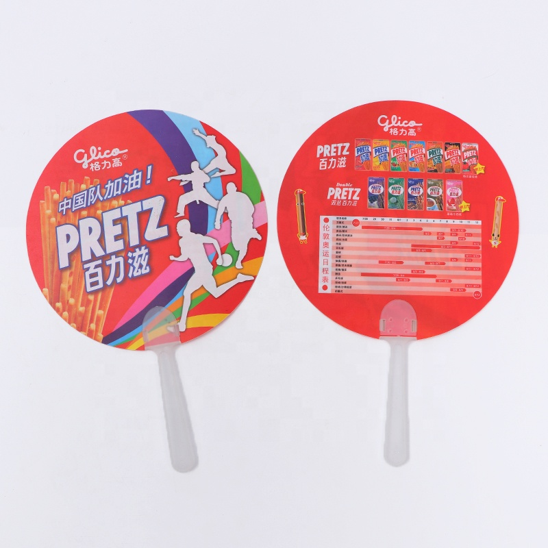custom logo advertise pp hand fan