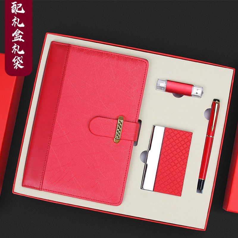 Business Gift Sets Vacuum Cup Name Card Holder Notebook Pen Mouse set 4 buyers