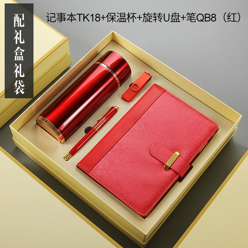 Custom Business Gift Set Model