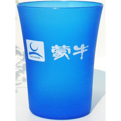 Promotional gifts Advertising reuseable Plastic trumpet cups