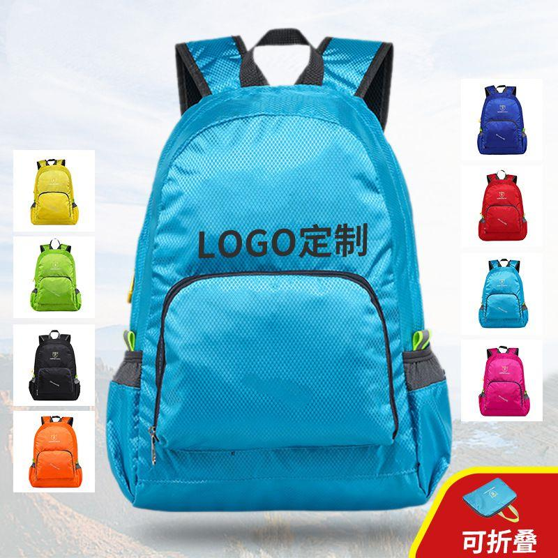 folding polyester outdoor backpack travel use custom LOGO foldable backpack