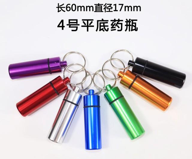 Portable aluminum alloy pill box keychain