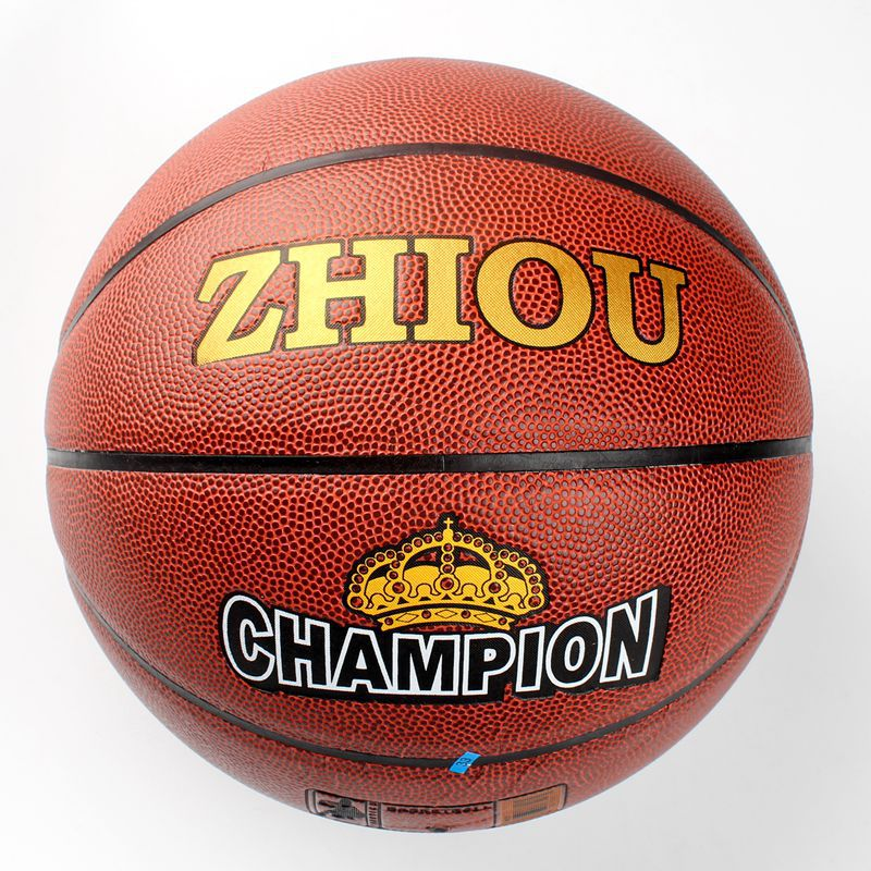 standard size 5 rubber basketball ball