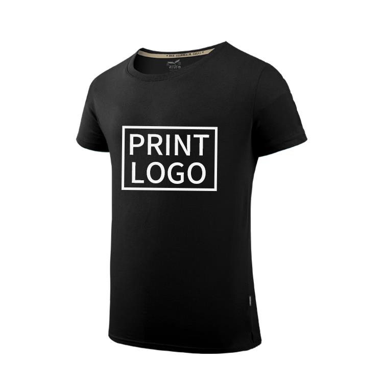 printing t shirt with cotton and can printed logo