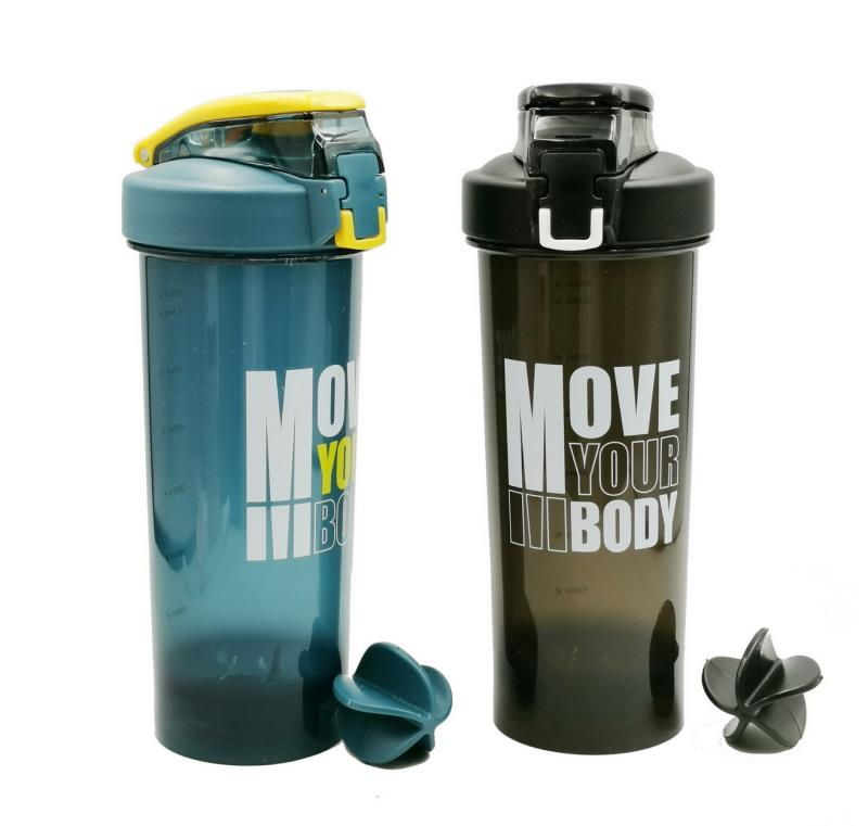 2020 Blender Bottle