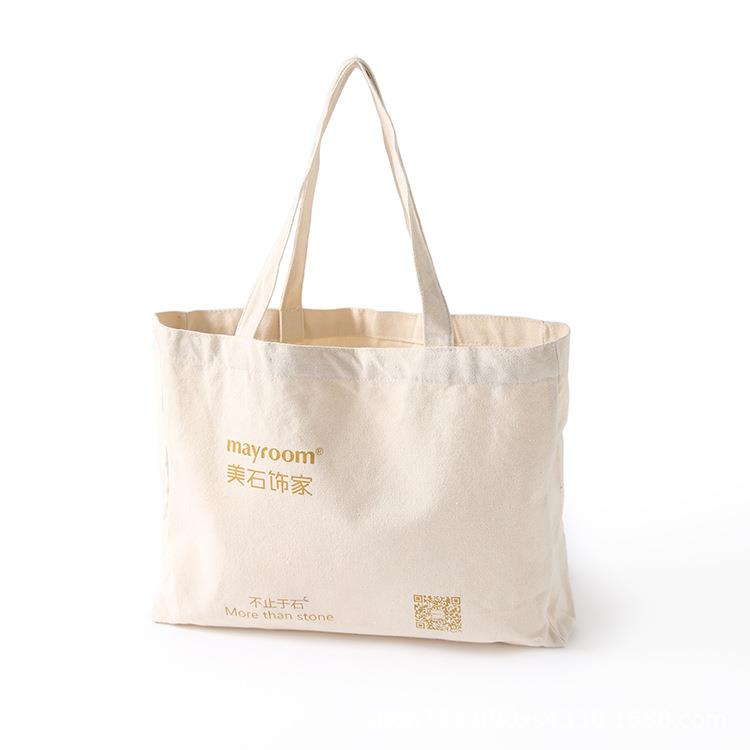 Plain Custom Canvas Cotton Tote Bag
