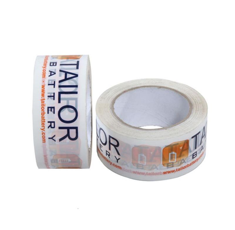 Design Custom Printed Tape 3  box tape with custom logo